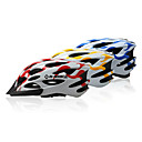 INBIKE Series New Stylish EPS Material Cycling Helmet with 28 Vents And Detachable Sunvisor
