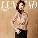 LUXLEAD Gathered Lace Long Sleeve Blouse Shirt
