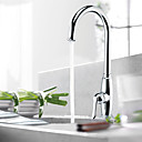 Contemporary Style Centerset Chrome Finish Brass Kitchen Faucet