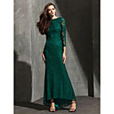 Homecoming Formal Evening Dress - Dark Green Trumpet/Mermaid Bateau Asymmetrical Lace
