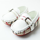 Baby Shoes Casual Faux Leather Loafers Beige