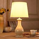 Учебные лампы-Защита глаз-Традиционный/классический-Керамика