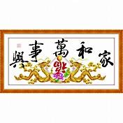 familia armoniosa Meian (doble play dragón con bola) en punto de cruz