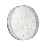 GX53 5050 SMD 25 LED 260lm 2800-3200K温白色電球(220-240V)