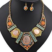 ジュエリーセット ターコイズ 多色 高級ジュエリー 模造ダイヤモンド ターコイズ 合金 幾何学形 虹色 ネックレス イヤリング・ピアス のために 結婚式 パーティー 1セット ウェディングギフト