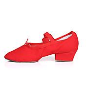 Obyčejné-Dámské-Taneční boty-Salsa-Satén-Nízký podpatek-Černá / Růžová / Červená