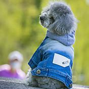 犬用品 パーカー デニムジャケット 犬用ウェア カウボーイ ファッション ジーンズ ブルー