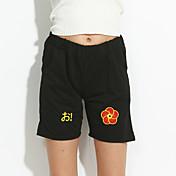 De las mujeres Pantalones Cortos-Activo Rígido-Poliéster