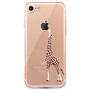 のために 超薄型 パターン ケース バックカバー ケース アニマル ソフト TPU のために Apple iPhone 7プラス iPhone 7 iPhone 6s Plus/6 Plus iPhone 6s/6 iPhone SE/5s/5