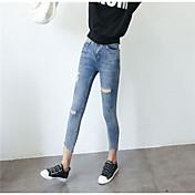 firmarán 2017 versión coreana del agujero irregular pies delgados nueve puntos de los pantalones vaqueros