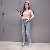 Signo 2017 primavera nueva versión coreana de los pantalones vaqueros pantalones pies agujero
