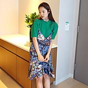 Coreano departamento chicas graciosas cinta floral colores falda irregular chaleco punto