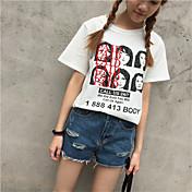 トレフォイルサインyuet手紙刺繍Tシャツネット