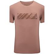 メンズ カジュアル/普段着 夏 Tシャツ,シンプル ラウンドネック プリント スパンデックス 半袖 ミディアム