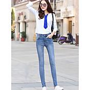 firmar nuevos pantalones vaqueros ajustados de mujeres versión coreana de la primavera era delgada pantalones pantalones largos pies lápiz