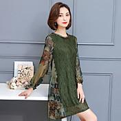 2017 la nueva versión coreana del resorte era delgadas y las secciones largas bottoming el vestido de la gasa del cordón falso dos