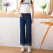 firmar la primavera 2017 nuevos pantalones vaqueros de corte para botas pantalones delgados femeninos salvajes sueltos pierna ancha puños