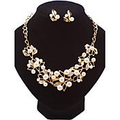 ジュエリーセット スタッドピアス ネックレス ファッション 欧米の 真珠 合金 リーフ のために 結婚式 パーティー 誕生日 婚約 日常 1セット ウェディングギフト