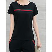 Mujer Sencillo Casual/Diario Verano T-Shirt Pantalón Trajes,Escote Redondo Un Color Manga Corta
