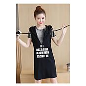 Mujer Empapa Diario Verano T-Shirt Falda Trajes,Escote Redondo A Rayas Manga Corta