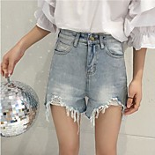 Mujer Sexy Alta cintura Microelástico Perneras anchas Pantalones,Perneras anchas Un Color Vaqueros