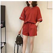 Mujer Simple Casual/Diario Verano T-Shirt Pantalón Trajes,Escote Redondo Un Color Manga Corta