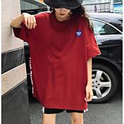 Mujer Bonito Noche Camiseta,Escote Redondo Bloques Manga Corta Otro