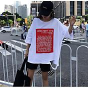 Mujer Simple Casual/Diario Camiseta,Escote Redondo Un Color Letra Media Manga Lino