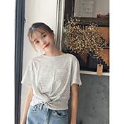 Mujer Bonito Casual/Diario Camiseta,Escote Redondo A Rayas Manga Corta Algodón
