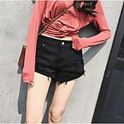 Mujer Sencillo Tiro Alto Microelástico Ajustado Pantalones,Pitillo Un Color