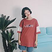 Mujer Vintage Chic de Calle Noche Casual/Diario Camiseta,Escote Redondo Un Color Estampado Manga Corta Otro