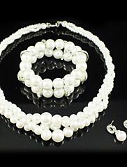 豪華な合金/人造真珠♥ジュエリーセット(ネックレス、ブレスレット、ピアス)