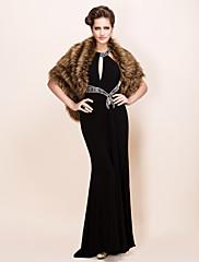 Elegantní dlouhé vlasy umělé kožešiny fox party / večerní šál / zábal
