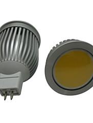 7ワットMR16は電球(4パック)のLED