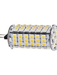 102x3528 SMD 400-420lm 3000-3500k暖かい白色光5ワットdaiwl G4が(12V)トウモロコシの電球を導いた