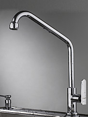 現代のクローム仕上げ真鍮回転キッチン蛇口