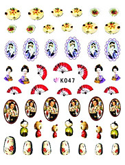 SERY混在パターン1番K 2PCS水転写印刷ネイルアートステッカー
