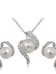 クリスタル模造真珠ネックレス&イヤリングジュエリーセットでメッキ高品質の合金プラチナ