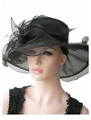 prekrasna organza s vjenčanja šljokica / tulumarenje / medeni hat