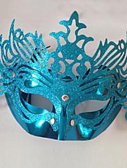 Karneval Masquerade Party Mask Venice královna třpytky Modré dámské