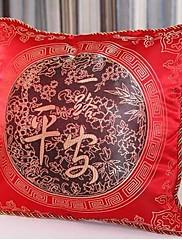 aomao ® 16 'brokata višenamjenski svileni jastuk poplun i svileni jastuk