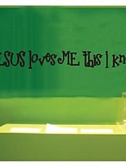 Ježíš miluje mě to i mknow quote stěnu zooyoo8020 dekorativní výzdobou stěn odnímatelný vinyl samolepky na zeď