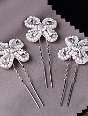 成人用 ラインストーン 人造真珠 かぶと-結婚式 パーティー コサージュ 3個