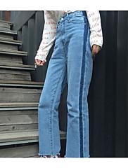 Damer Enkel Mikroelastisk Ret Jeans Bukser,Højtaljede Ren Farve Ensfarvet