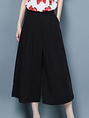 Feminino Sensual Cintura Alta Inelástico Perna larga Calças,Solto Sólido