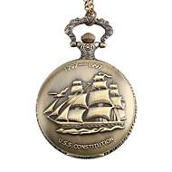 Unisex Sailing Boat Style U.S.S. Constitution Alloy Analog Quartz Pocket Watch (Bronze) Cool Watch Unique Watch Fashion Watch