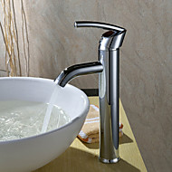 Sprinkle® by Lightinthebox - Elegant Brass Bathroom Sink Faucet - Chrome Finish