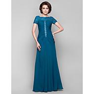 Dress - Ink Blue Sheath/Column Bateau Floor-length Chiffon/Lace