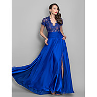 Formal Evening / Military Ball Dress - Royal Blue Apple / Hourglass / Inverted Triangle / Pear / Plus Sizes / Petite / Misses