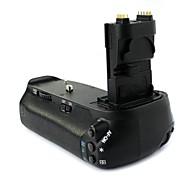meike® bg-E14 bge14 baterije držač ručka za Canon EOS 70d